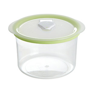 Vacu-Store 600ml Round Container