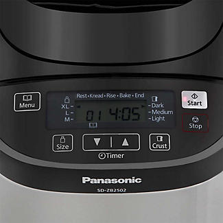 Panasonic SD-ZB2502 Bread Maker Stainless Steel - 3 Loaf Sizes alt image 4