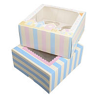 Seaside Cake Boxes