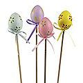 4 Small Egg Picks