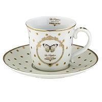 Elegance Porcelain Tea Cup & Saucer - Gift Boxed