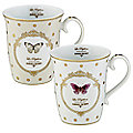 Elegance 2 Porcelain Coffee Mugs - Gift Boxed