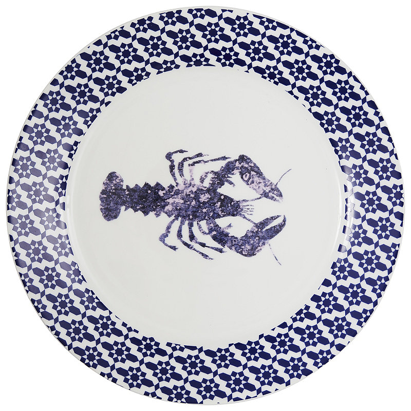 Artesa Round Rimmed Serving Plate