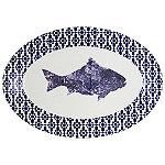 Artesa Oval Serving Plate