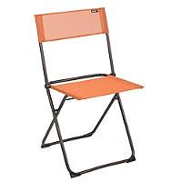 Lafuma Foldaway Chair Potiron