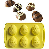 Easter Egg Mould