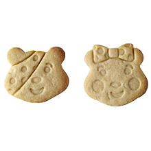 Pudsey and Blush Cookie Cutter Set