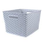 Large Faux Rattan Storage Basket Grey