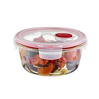 Lock & Lock Round Glass Food Container 650ml