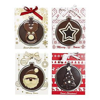 Handmade Chocolate Christmas Card Kit