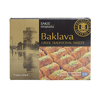 Baklava Individually Wrapped Greek Pastry Squares 450g