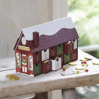 3D Advent Toy Shop Fillable Advent Calendar alt image 5