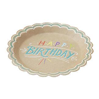 Happy Birthday 8 Paper Plates