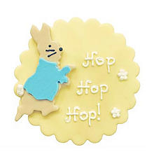 Large Peter Rabbit Edible Sugarcraft Hop Hop Hop Cake Topper