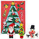 Christmas Plasticine Advent Calendar Kit