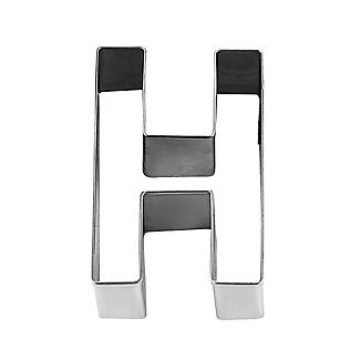 Letter H Alphabet Stainless Steel Cookie Cutter alt image 2