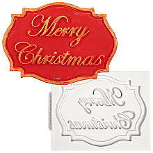 Katy Sue Designs Merry Christmas Silicone Mould