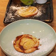Simple Country Style Apple Tart with Lemon Mascarpone