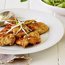 Asian-Style Chicken With Fragrant Herb Salad