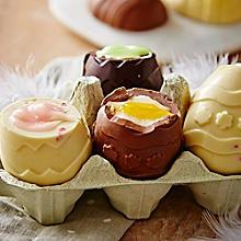 Fondant-Filled Chocolate Eggs